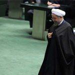 برنامه حضور روحانی در صحن علنی مجلس