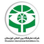 برگزاری دهمین نمایشگاه تخصصی ساخت داخل تجهیزات صنعت نفت و حفاری
