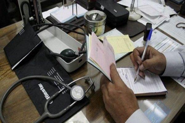 نرخ ویزیت مطب ها