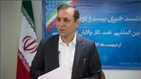 مشاور مدیرکل روابط عمومی وزارت نفت منصوب شد