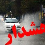 هشدار مدیریت بحران درخصوص بارش باران در خوزستان