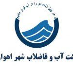 معاون بهره برداری شرکت آب و فاضلاب استان:افزایش ۱۵ تا ۲۵ درصدی مصرف آب در خوزستان