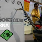 با اجرای طرح هوشمندسازی جایگاههای سی.ان.جی انجام میشود؛ ممنوعیت تحویل سوخت سی.ان.جی به خودروهای گازسوز غیرمجاز