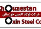 عضو هیئتمدیره شرکت فولاد اکسین مطرح کرد:فولاد اکسین خوزستان ستون صنعت نفت و گاز ایران است