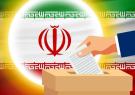 نام نویسی یک هزار و ۴۸۵ خوزستانی در انتخابات شورایهای اسلامی شهر