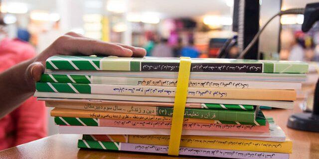 آغاز ثبت سفارش و خرید اینترنتی کتابهای درسی از ۲۲ فروردین + قیمتها