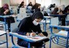 مدیرکل آموزش و پرورش خوزستان:آزمونهای نهایی مدارس خوزستان در سه هزار حوزه امتحانی درحال برگزاری است